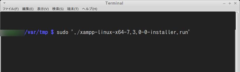 xampp-install-01.png